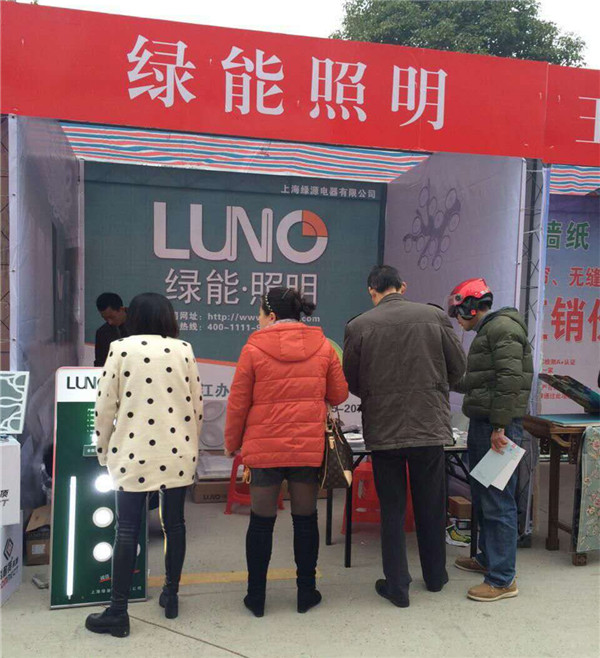 3.15 integrity of the business in the LUNO-Lighting market in Jiujiang