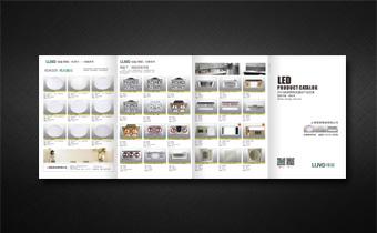 2015年8月家居照明流通型产品折页