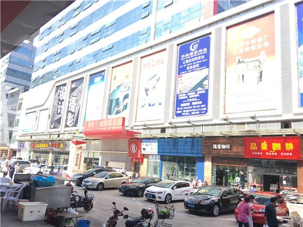 太阳城赌城娱乐欢迎您工程丨上海万润国际酒店用品市场