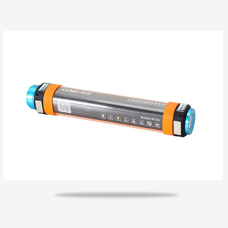 多功能手电筒LN-T25-多功能有源旅行灯