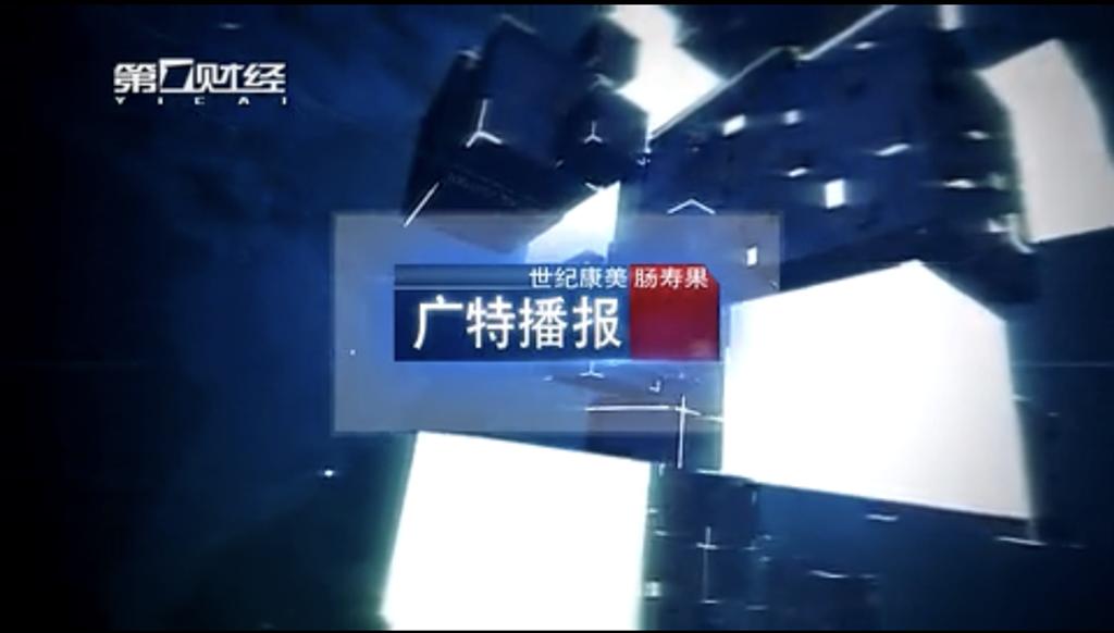 迎中秋 庆国庆《2018上海市民值得信赖的照明电器品牌》国庆专题报道-LUNO必赢亚洲登录照明