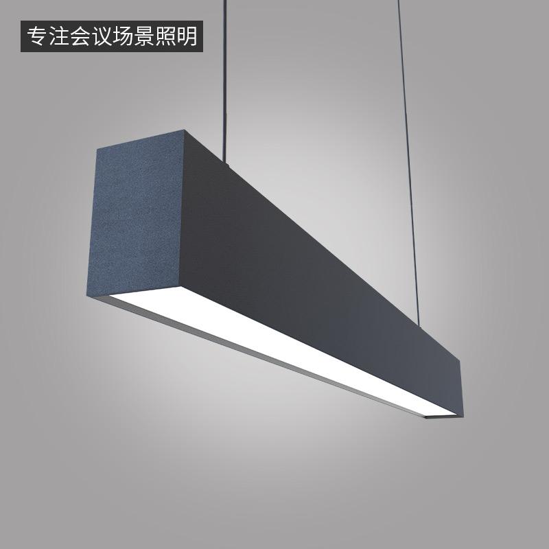 LN-XL面光源【深眩】-8088