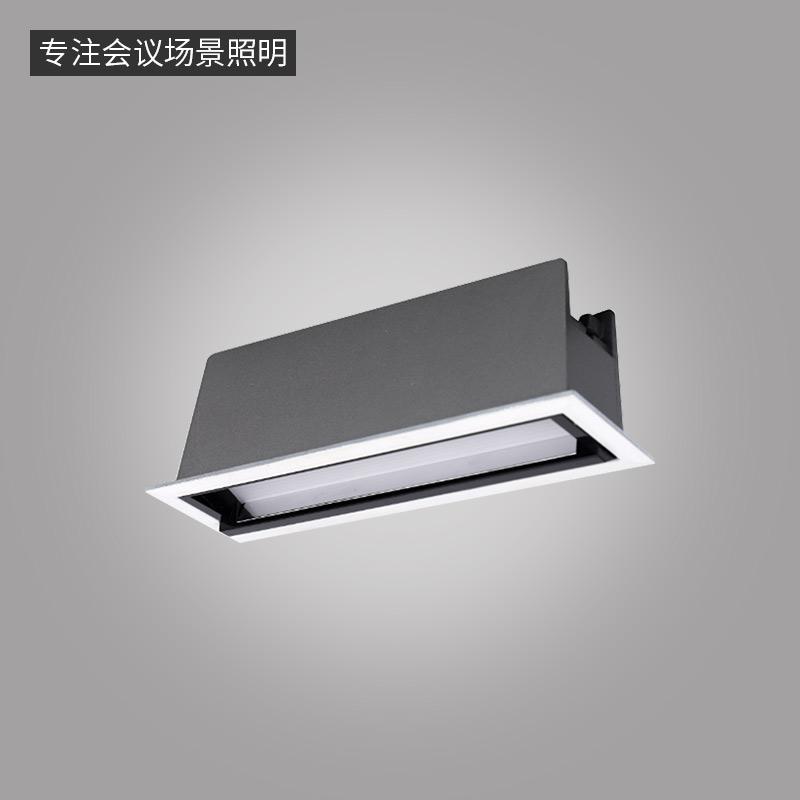 LN-Q系列偏光洗墙灯-嵌入式条形灯单头