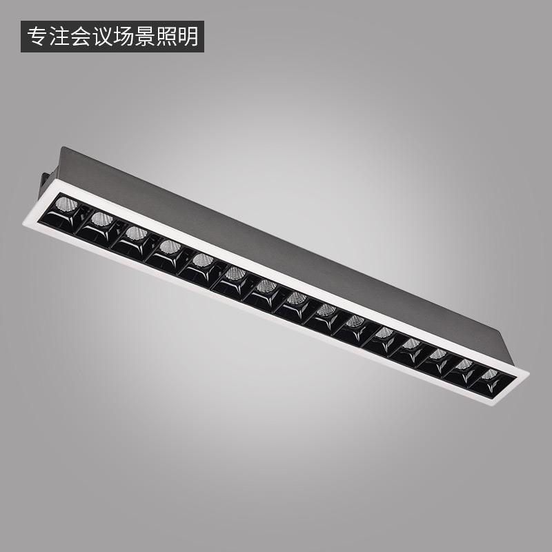 LN-Q系列格栅点光源-嵌入式条形灯-15头