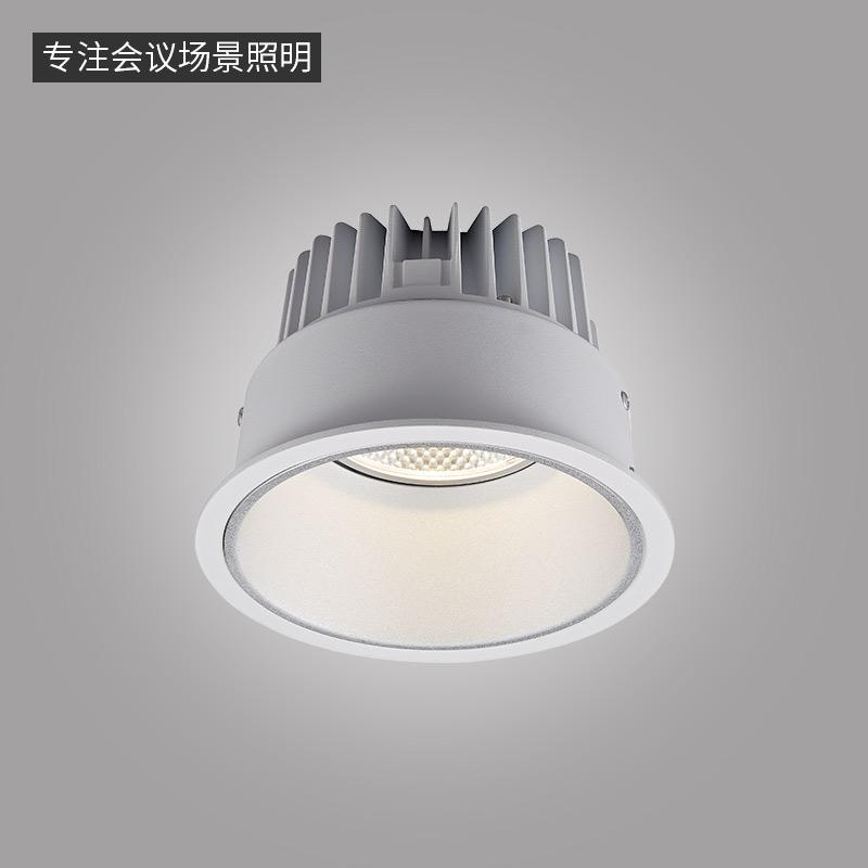 LN-T系列筒灯-11077-深炫