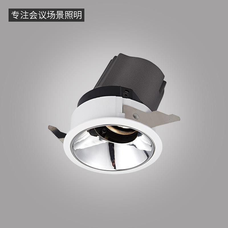 LN-T系列射灯-8695
