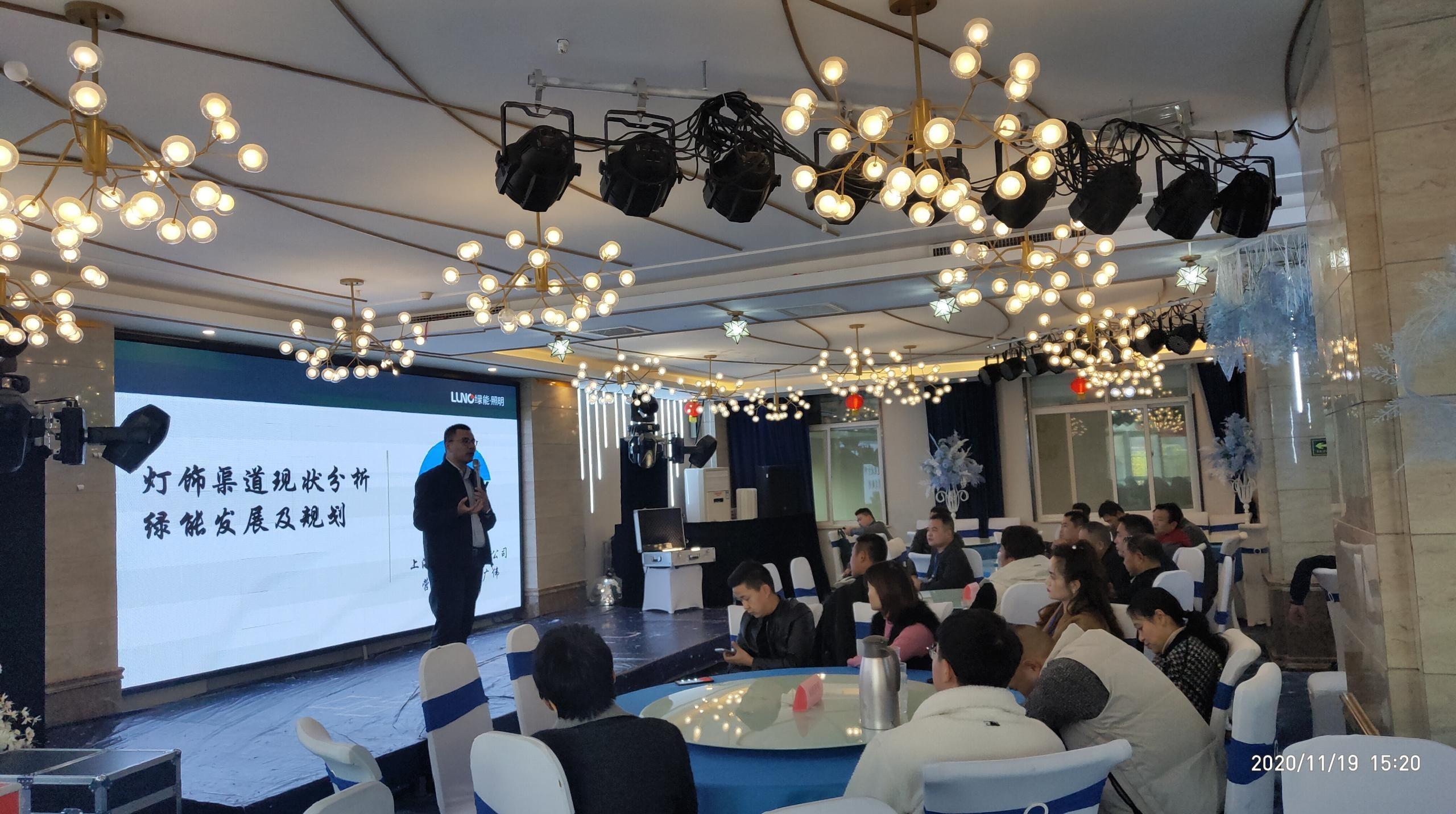 畅谈行业,鉴赏新品 | 2020必赢亚洲登录产品研讨会郑州站